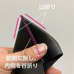 慣らし3.jpg
