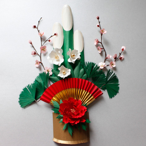 Nouvel An Japonais