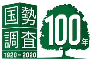 日本の人口は2010年がピーク、国勢調査人口速報。