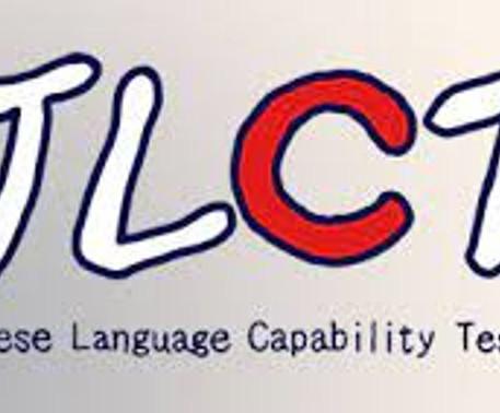 技能実習介護の日本語能力試験に「介護日本語能力テスト」を追加