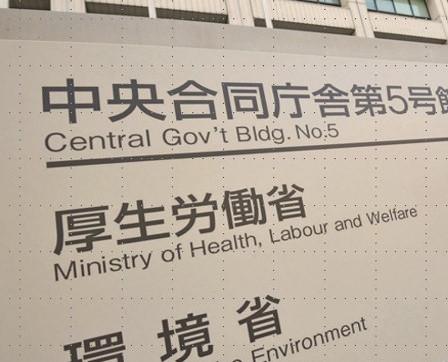 厚労省が感染拡大防止のための高齢者施設の面会事例集を公表