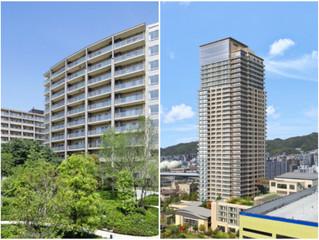 『サンシティタワー神戸』『サンシティ立川昭和記念公園』70歳からの新しいライフスタイルを提案