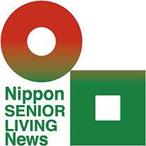 Nippon-Senior-Living-News_rogo.jpg