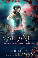 Valiance cover.jpg