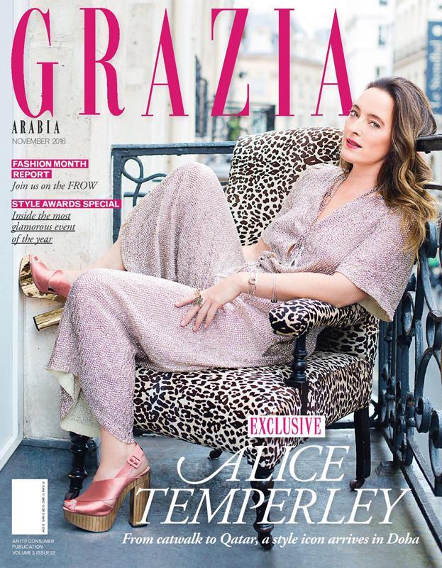 05 _ Grazia _ Arabia _ November 2016