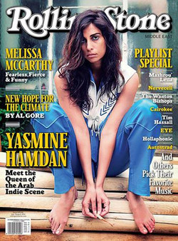 12 _ Rolling Stone _ Middle East