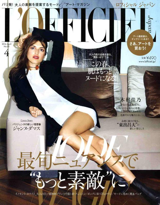 04 _ L_Officiel _ Japan _ April 2016