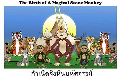 MK EBook-EngThai-App Games-cover.png