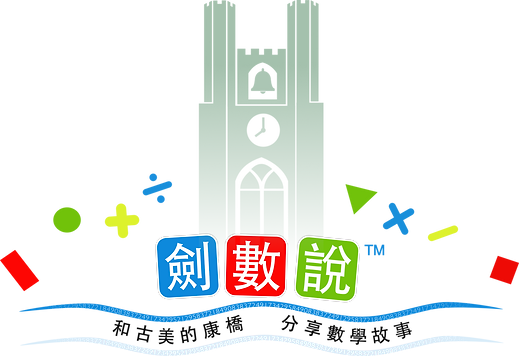 logo new 3 cantonese.png