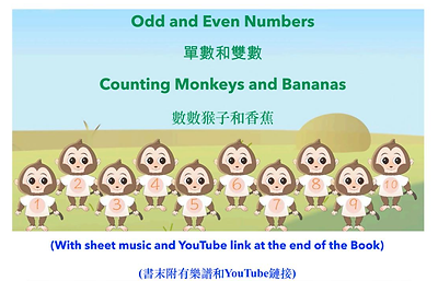 Odd and Even Numbers EngCT-Cover.png