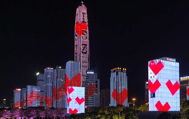WEB_Shenzhen_TitelbilldStartseite.jpg