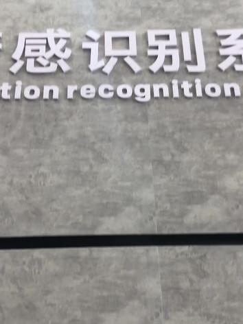 Brand Study Trip Shenzhen