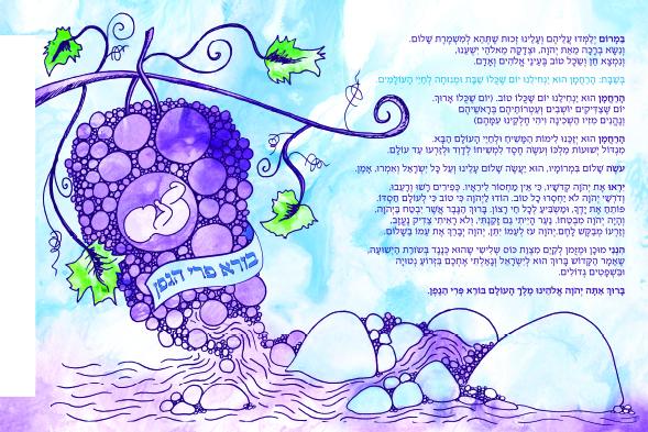 Lilach Senesh