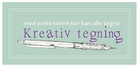 Minikurs Portrettegning Kreativ Tegning