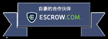 BQDN Escrow China