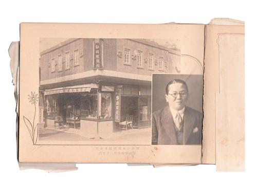 静岡眼鏡院本店