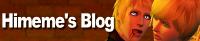 himemesblog