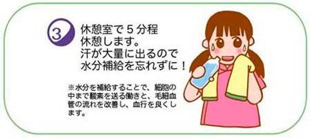 img19_img9_step3.jpg
