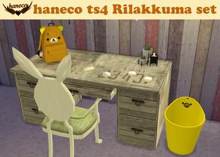 TS4 Rilakkuma set