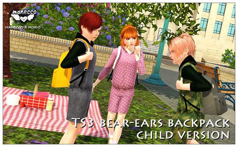 TS3 bear-ears backpack C