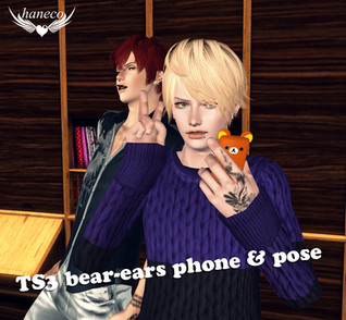 TS3 Bear-ears phone