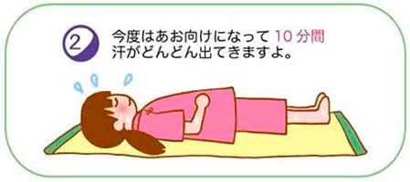 img18_img8_step2.jpg