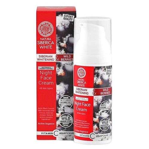 Natura Siberica / White / Отбеливающий ночной крем для лица