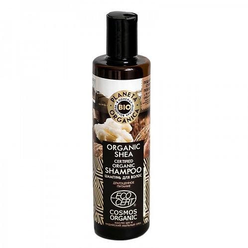 Planeta Organica Organic shea Питательный шампунь для волос с маслом ши