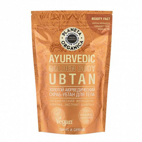 Planeta Organica / Fresh Market / Золотой аюрведический скраб-убтан для тела