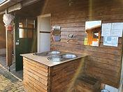 afwasplaats camping kaatsheuvel.jpg