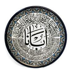 NP arab.jpg