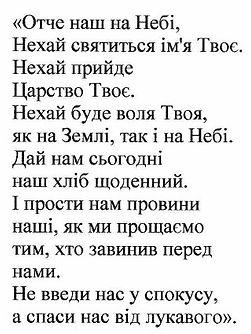 ukrainian-c.jpg
