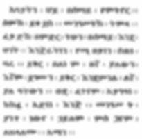 amharic.jpg