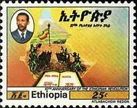 210px-Ethiopia_1984_Ethiopian_Revolution