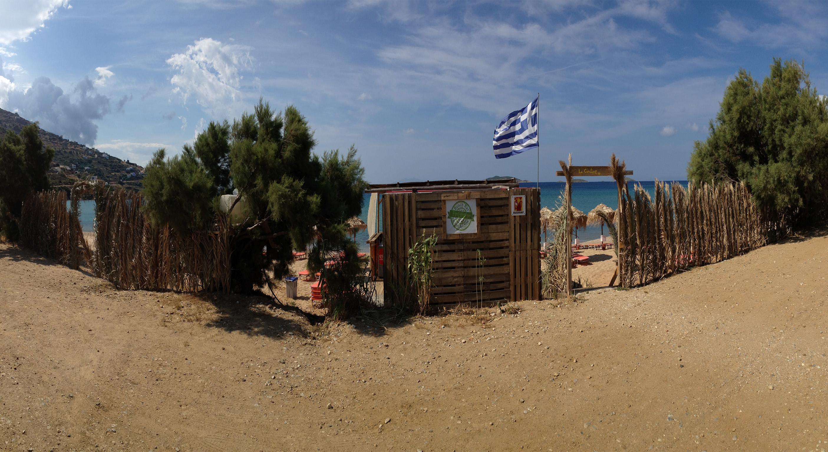 kipri beach la cantine