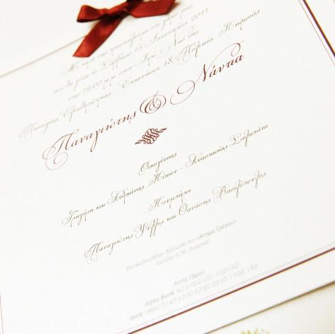 red_naomi_roses_wedding_athens (60).jpg