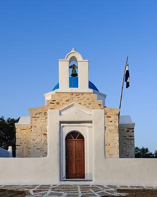 An oh-so-summery wedding on the island of Paros