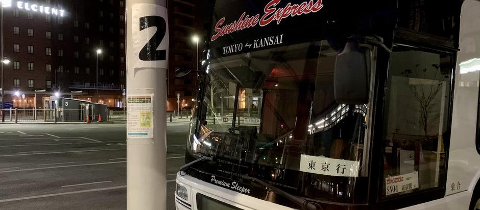 フル枠のレッスン終了からの西大寺でディナー。京都から夜行バスで帰ります!