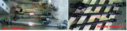 ремонт карданного вала в Волгограде