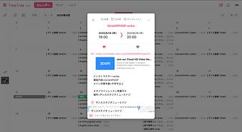 スクリーンショット 2020-05-22 20.57.29.png