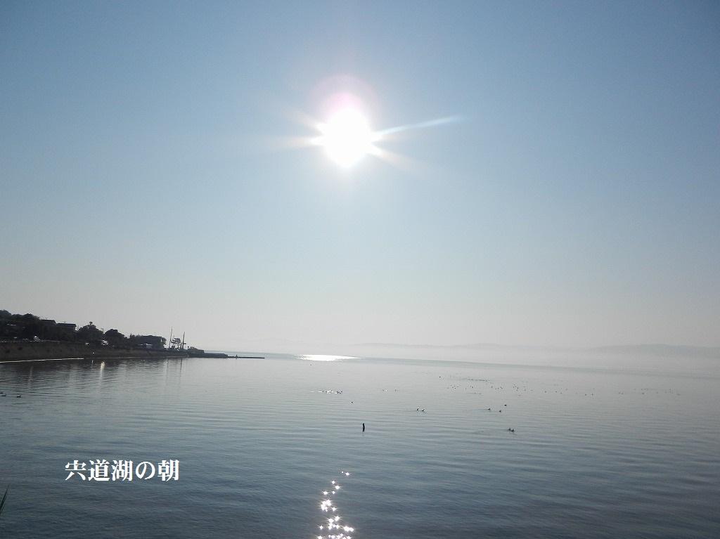 宍道湖の朝