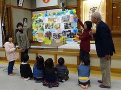 ⑨生命学園発表2.JPG
