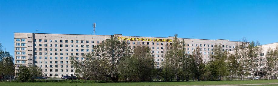 Центр сосудистой хирургии | Санкт-Петербург | Центр сосудистой хирургии