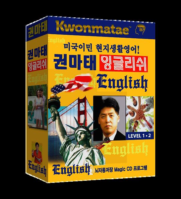 english792_2048x2048_edited.png