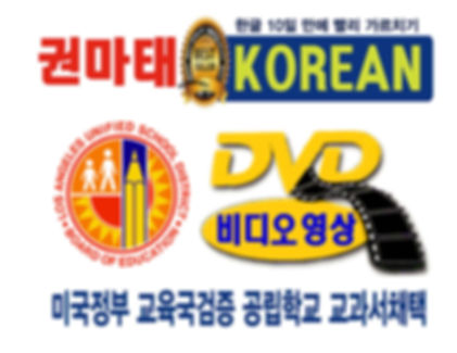 DVD-DVD.jpg