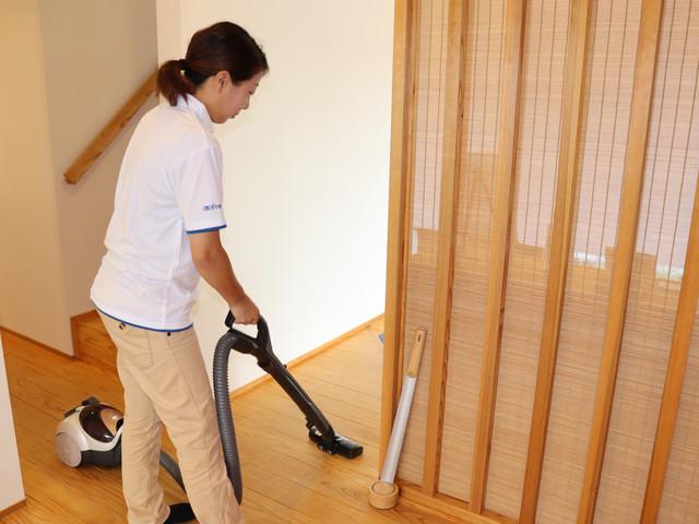 お家の掃除します