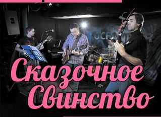 """Кафе """"Горох"""" 3 марта 2017"""