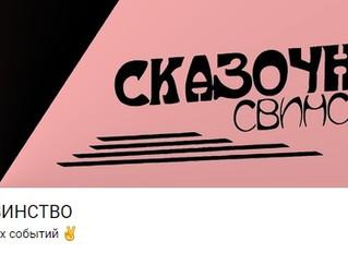 Теперь мы Вконтакте!