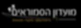 ofer Samurai_logo_end-01 על רקע שחור.png