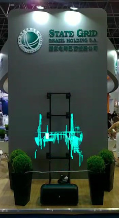State Grid – Stand XXV SNPTEE 2019